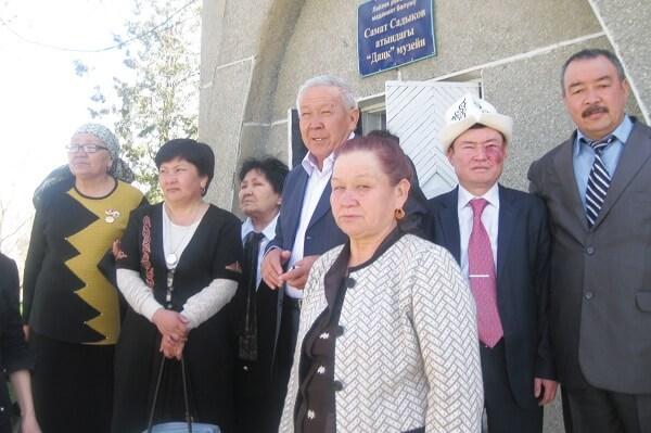 """""""Кутбилимдин"""" маараке салтанаты Куш ысымдуу Лейлектен башталды"""