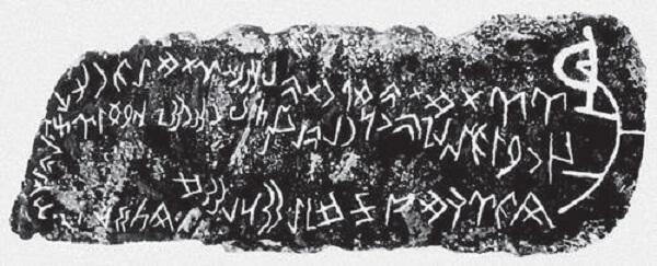Енисей жазма эстеликтериндеги мамлекеттүүлүк идеясы