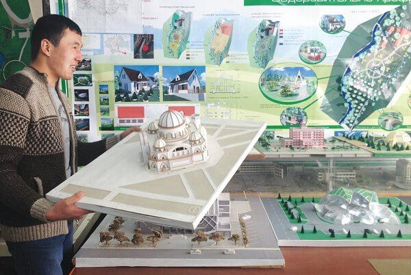Международный Университет инновационных технологий