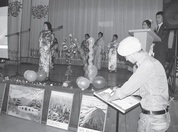 Жапон маданияты фестивалы өттү
