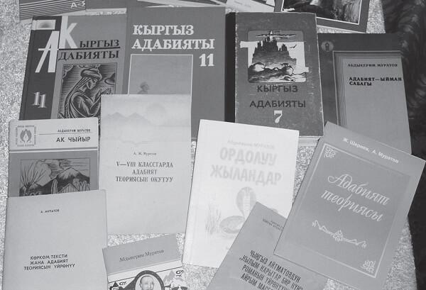 """Кенжекан УСУПОВА: """"Мы должны уделить особое внимание важной роли книги в сохранении культуры"""""""