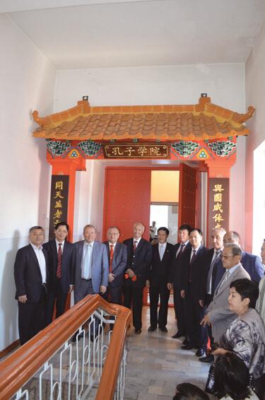 ОшМУда Конфуций институту ачылды