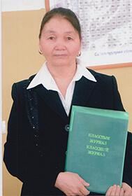 Назарбекова Буайна