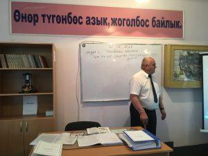 КЕСИПТИК ЛИЦЕЙЛЕРДИН ЛИДЕРИ