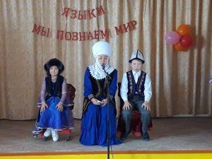 ОКУУЧУЛАР АРАСЫНДА ТИЛ ЖАНА МАДАНИЯТ ФЕСТИВАЛЫ