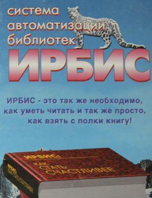 САНАРИП ДООРДУН ТАЛАБЫ – ЭЛЕКТРОНДУК КИТЕПКАНА