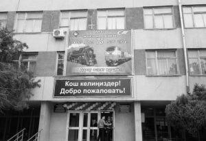 ПРОФЕССИОНАЛЬНЫЙ ЛИЦЕЙ № 97
