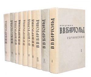 В.В.БАРТОЛЬДДУН 150 ЖЫЛДЫГЫНА АРНАЛГАН  КОНФЕРЕНЦИЯ
