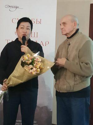 УНУТУЛГУС ТАГДЫРЛАР