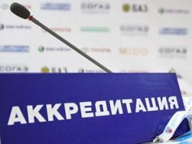 """К.ИСАКОВ: """"БЫЙЫЛ ЖОГОРКУ БИЛИМ БЕРҮҮ ТАРМАГЫ ТОЛУК САНАРИПТЕШТИРИЛЕТ"""""""
