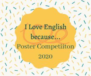 """""""I LOVE ENGLISH BECAUSE… 2020"""" ПЛАКАТТАР СЫНАГЫ"""
