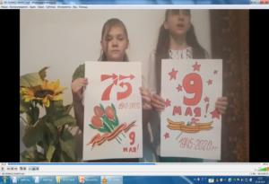 «УЛУУ ЖЕҢИШКЕ  - 75 ЖЫЛ»