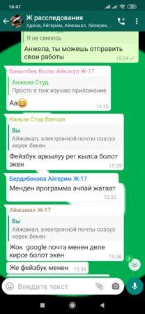 АГЫМДАН АРТТА КАЛБАЙЛЫК