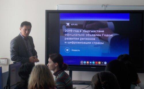 """""""УСУЛДУК КЕЙСТЕР"""" СЫНАГЫ"""