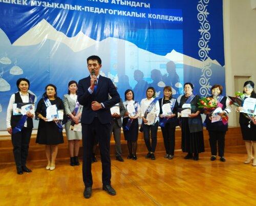 """""""САНАРИП МУГАЛИМ - 2021"""" СЫНАГЫНЫН ЖЕҢҮҮЧҮЛӨРҮ СЫЙЛАНДЫ"""